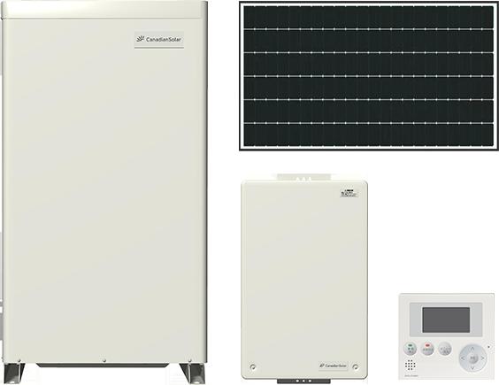 カナディアンソーラー 太陽光発電システム・蓄電池セット プラチナム チャージ